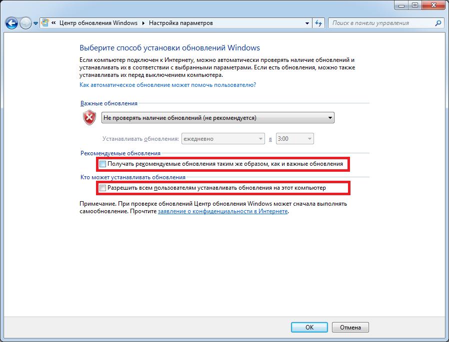 Налаштування параметрів центру оновлень Windows